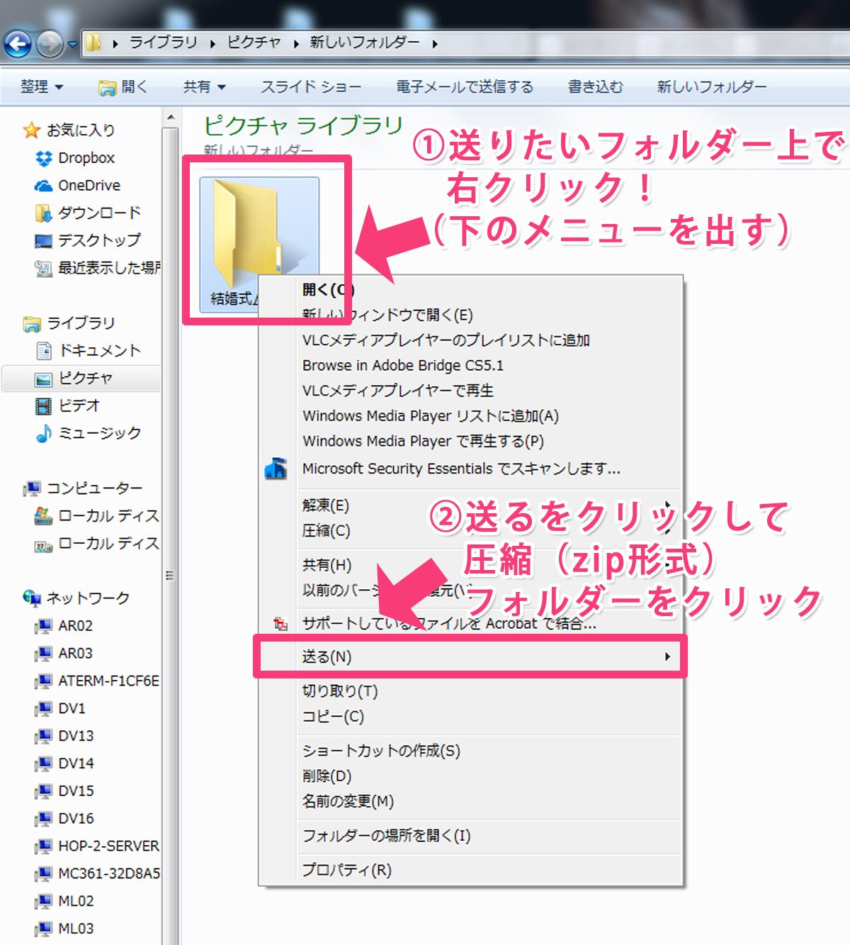 ギガ ファイル 便 保存 方法
