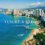 【海外挙式専用】ハワイ挙式のお写真を使用した特別感たっぷりのオープニングムービー「THE SEA」