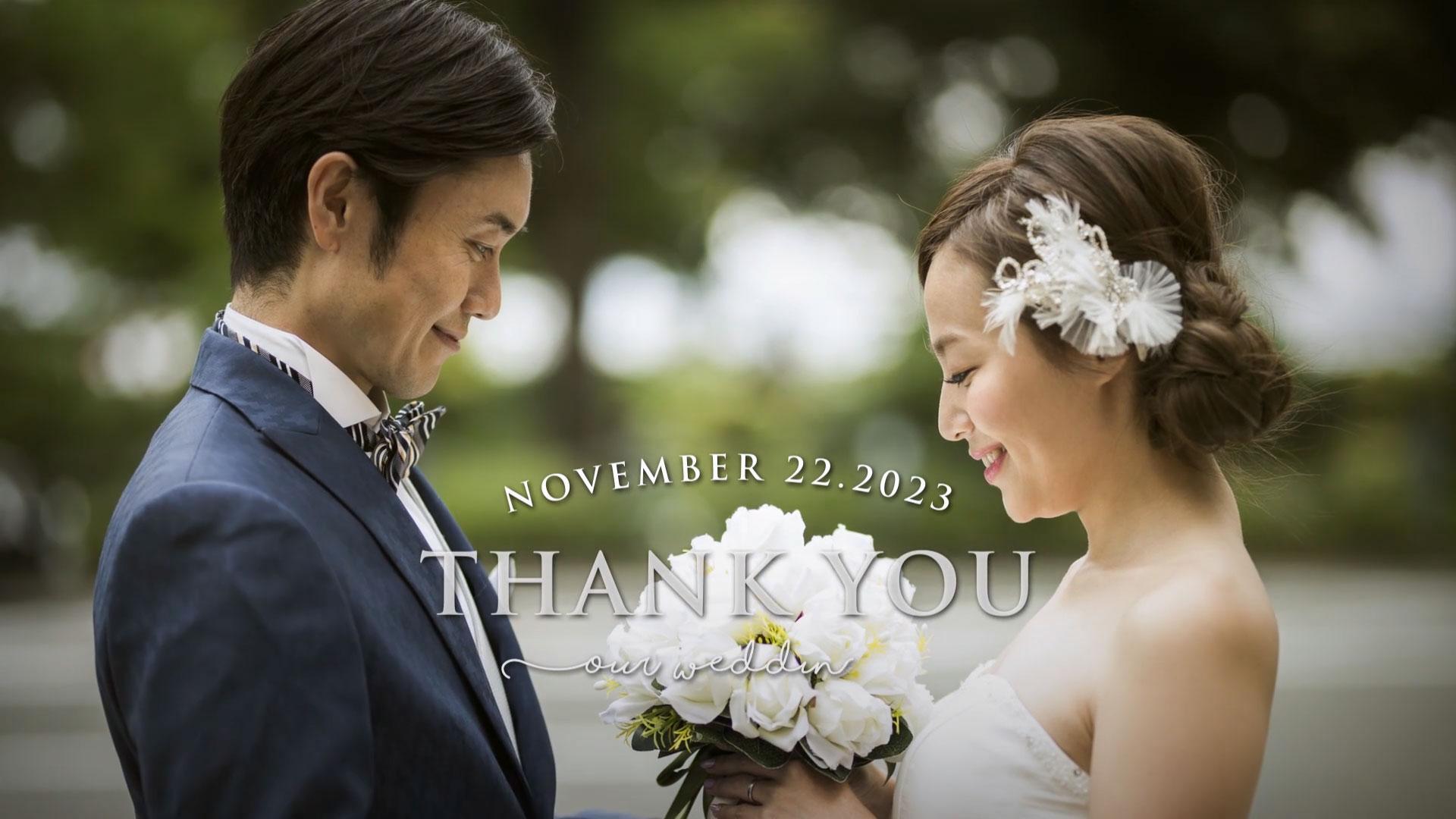 エンドロール/Thank You