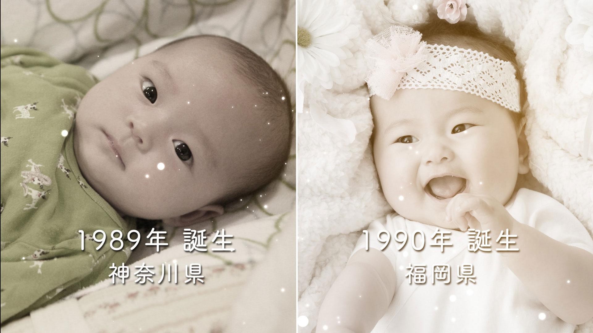 赤ちゃんシーン
