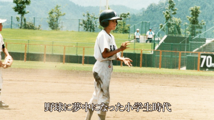 新郎生い立ちパート(10シーン)