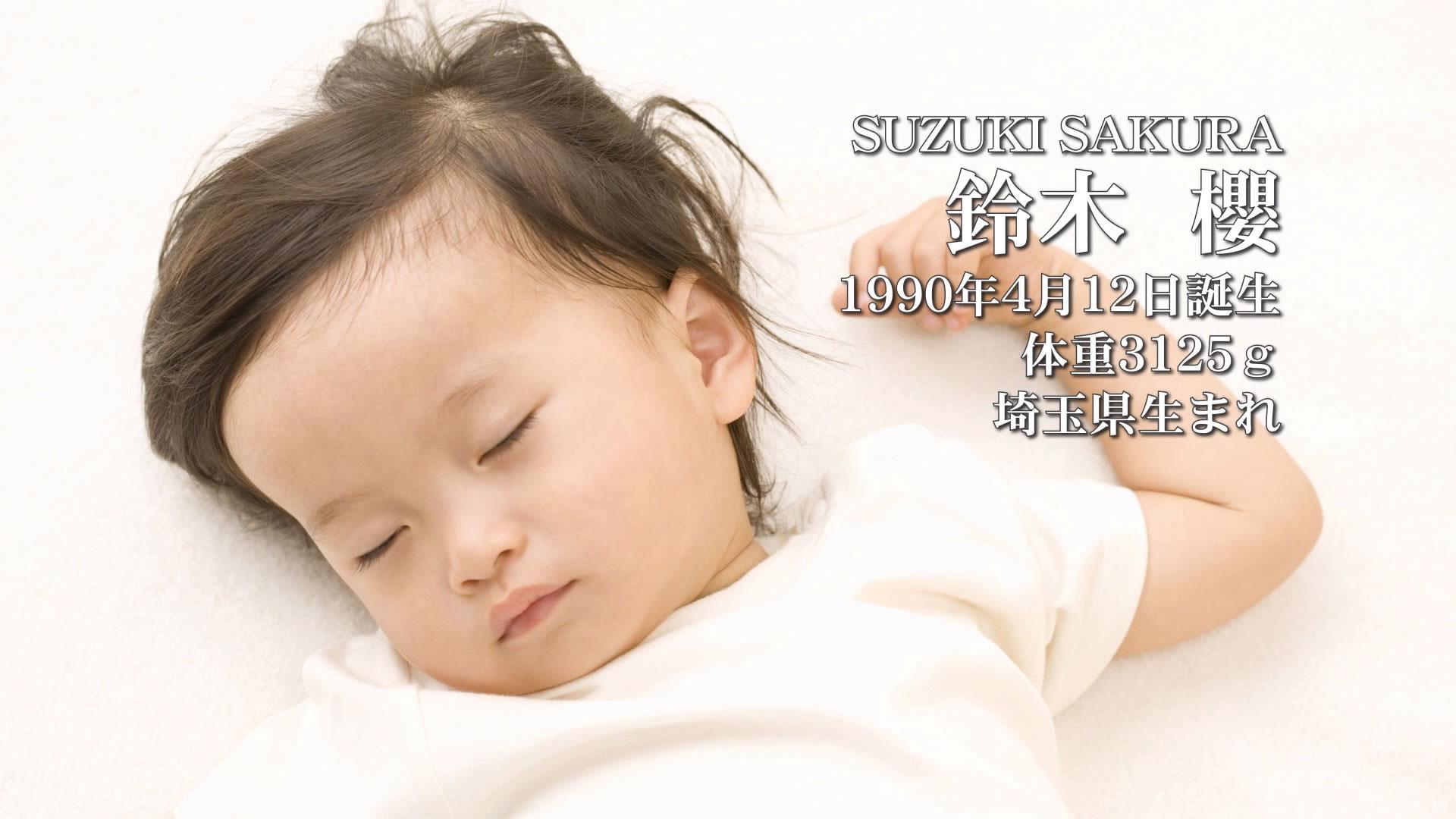 新婦生い立ちTOP②