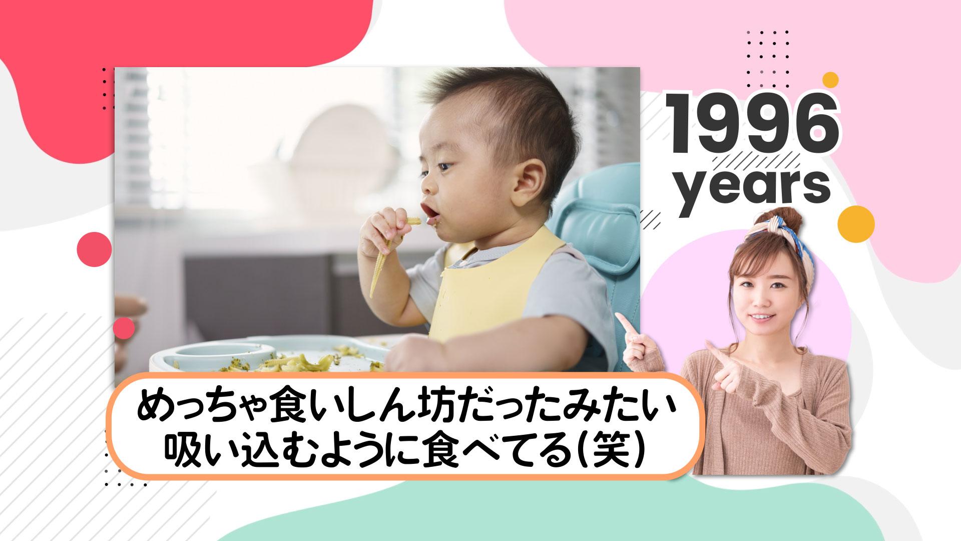 新郎生い立ち(10シーン)