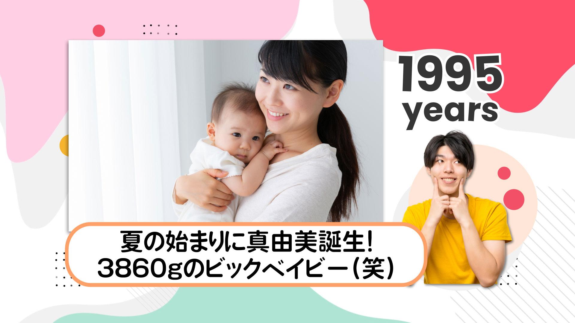新婦生い立ち(10シーン)