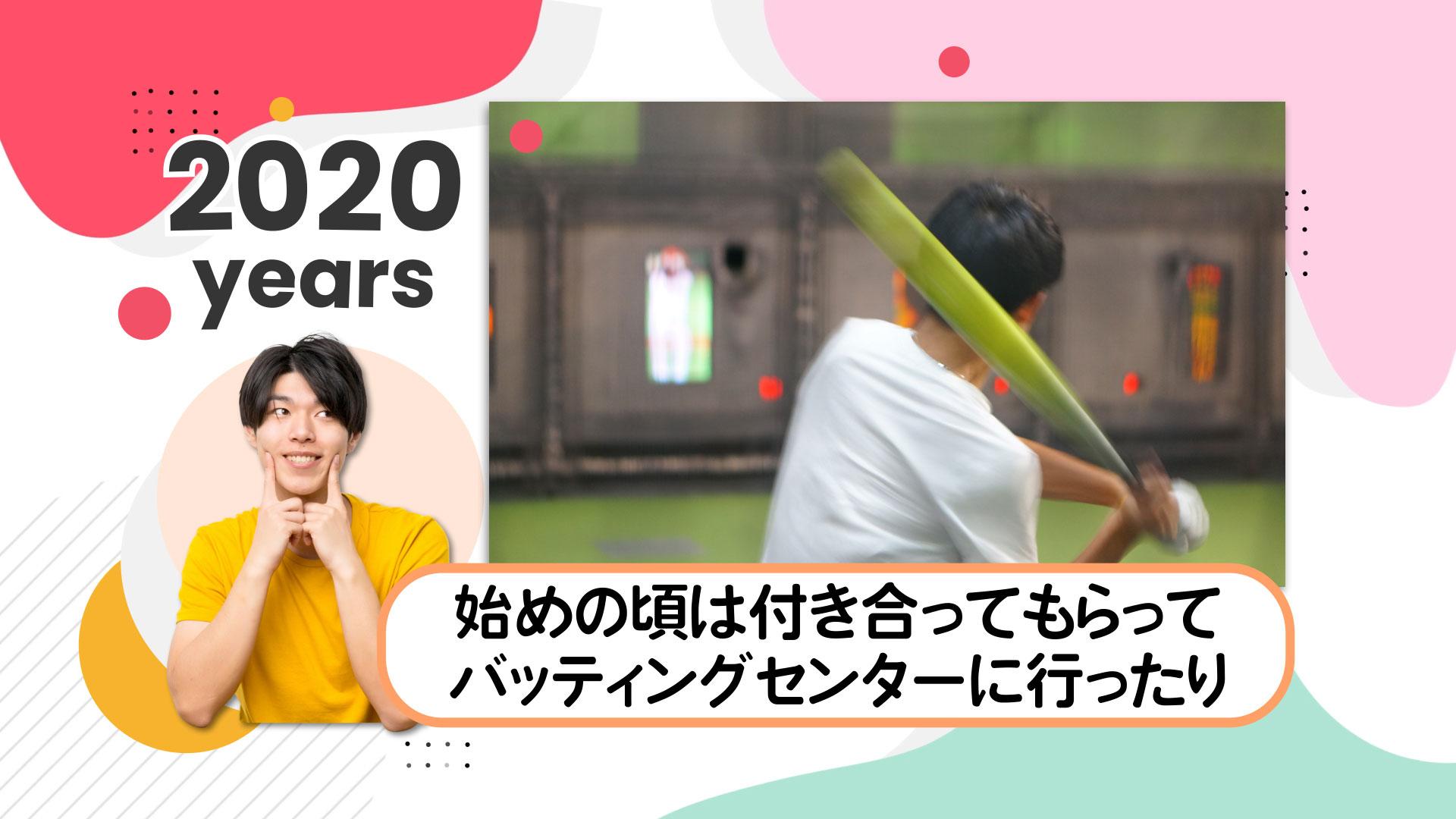 二人馴れ初め(10シーン)