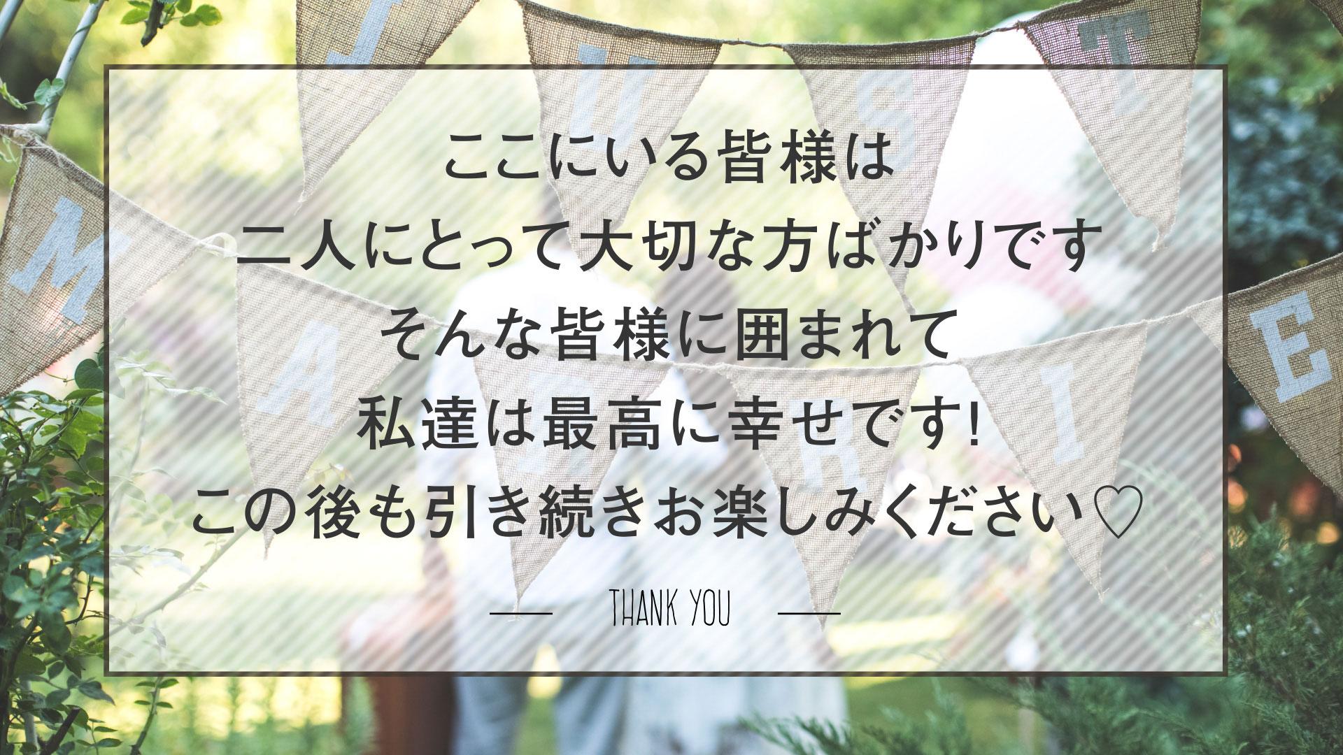 二人馴れ初めパート(15シーン)