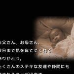 手紙ムービー/レター