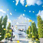 2020.9.26挙式 静岡県 I様ご夫婦(プロフィールムービー、エンドロール制作)